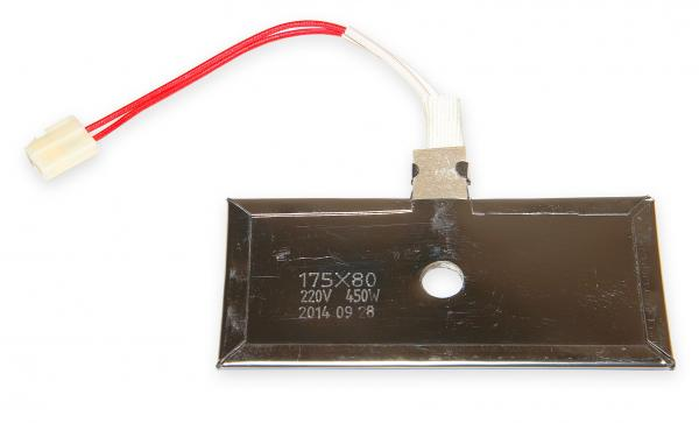 Náhradní topný blok k ultrazvukové vaně BG-08C