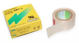 Tepluvzdorná páska pro svářečky fólií