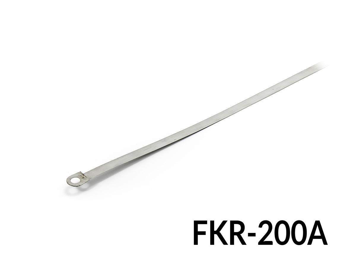Náhradní odporový tavný drát k impulsní klešťové svářečce FKR-200A 20cm