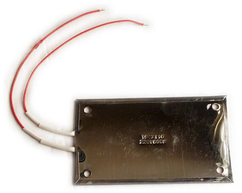 Náhradní topná plotna k předehřevu HT-R260