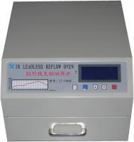 Infračervená bezolovnatá pájecí pec LTC-5060C