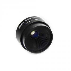 Výrobek: CCTV objektiv CS-Mount ohnisko 8mm, světelnost F1.2