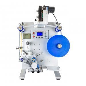 Automatická etiketovačka s tiskárnou FH-130