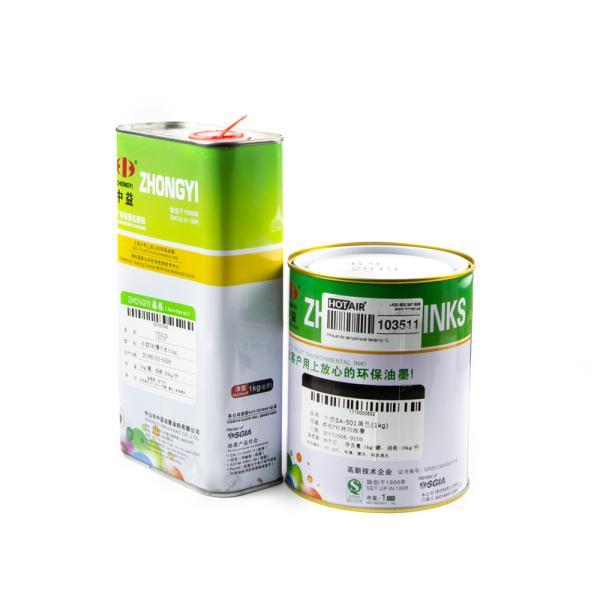 Černá solventní barva s ředidlem pro tamponový tisk 1L+1L